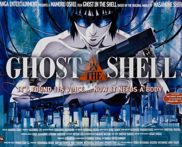 ghost_in_the_shell_ukquad