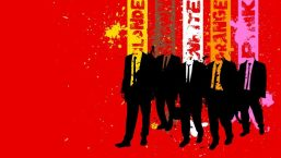 Reservoir_Dogs_1920x1080-770x433