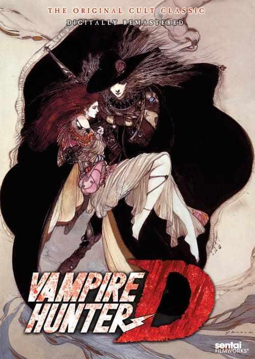 Vampire_Hunter_D.jpg